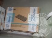 Toner+Fax - vendita a prezzi ribassati ex art.2756 e 2761 c.c.